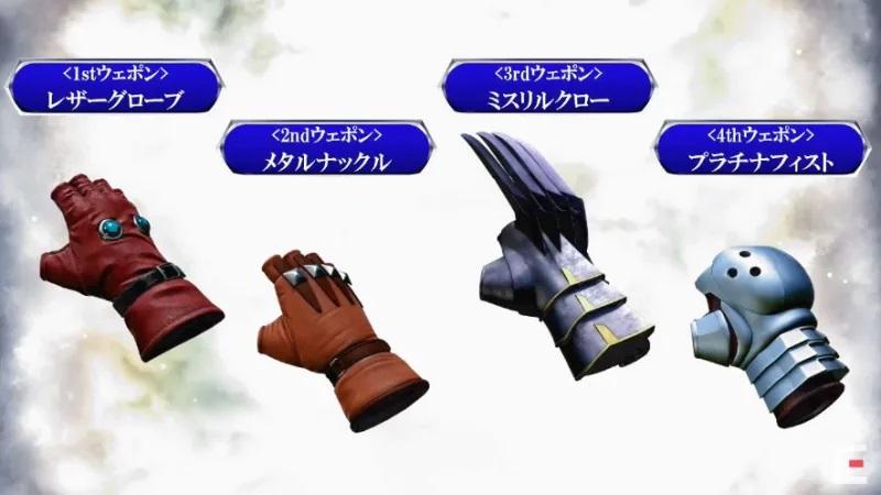 Dissidia Final Fantasy NT Tifa Lockhart (1)