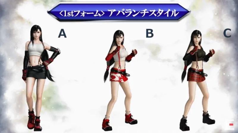 Dissidia Final Fantasy NT Tifa Lockhart (3)