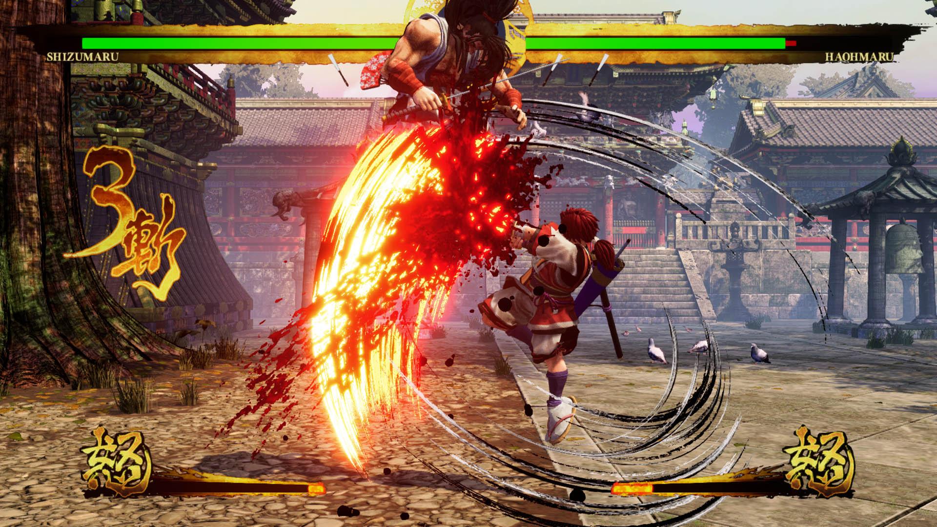 Samurai Shodown Shizumaru Hisame (3)