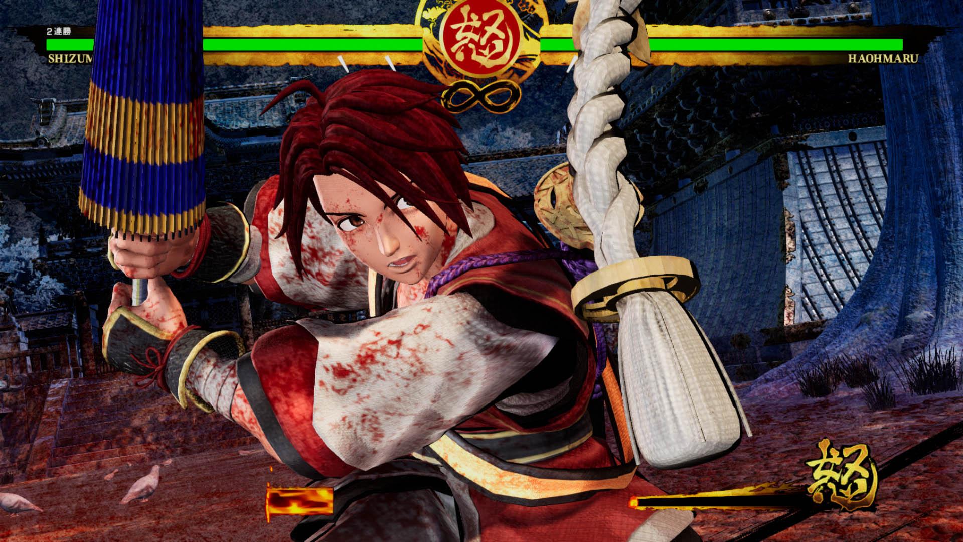 Samurai Shodown Shizumaru Hisame (5)