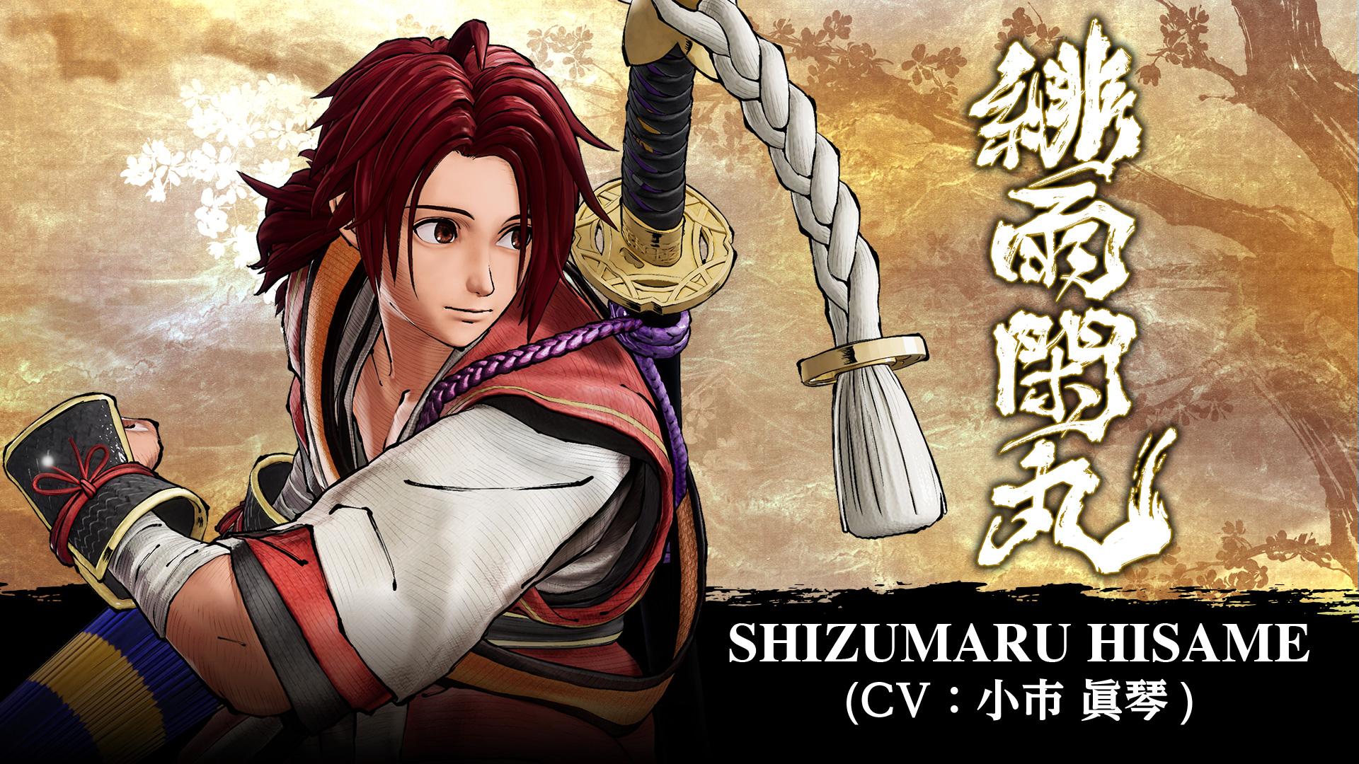Samurai Shodown Shizumaru Hisame (6)