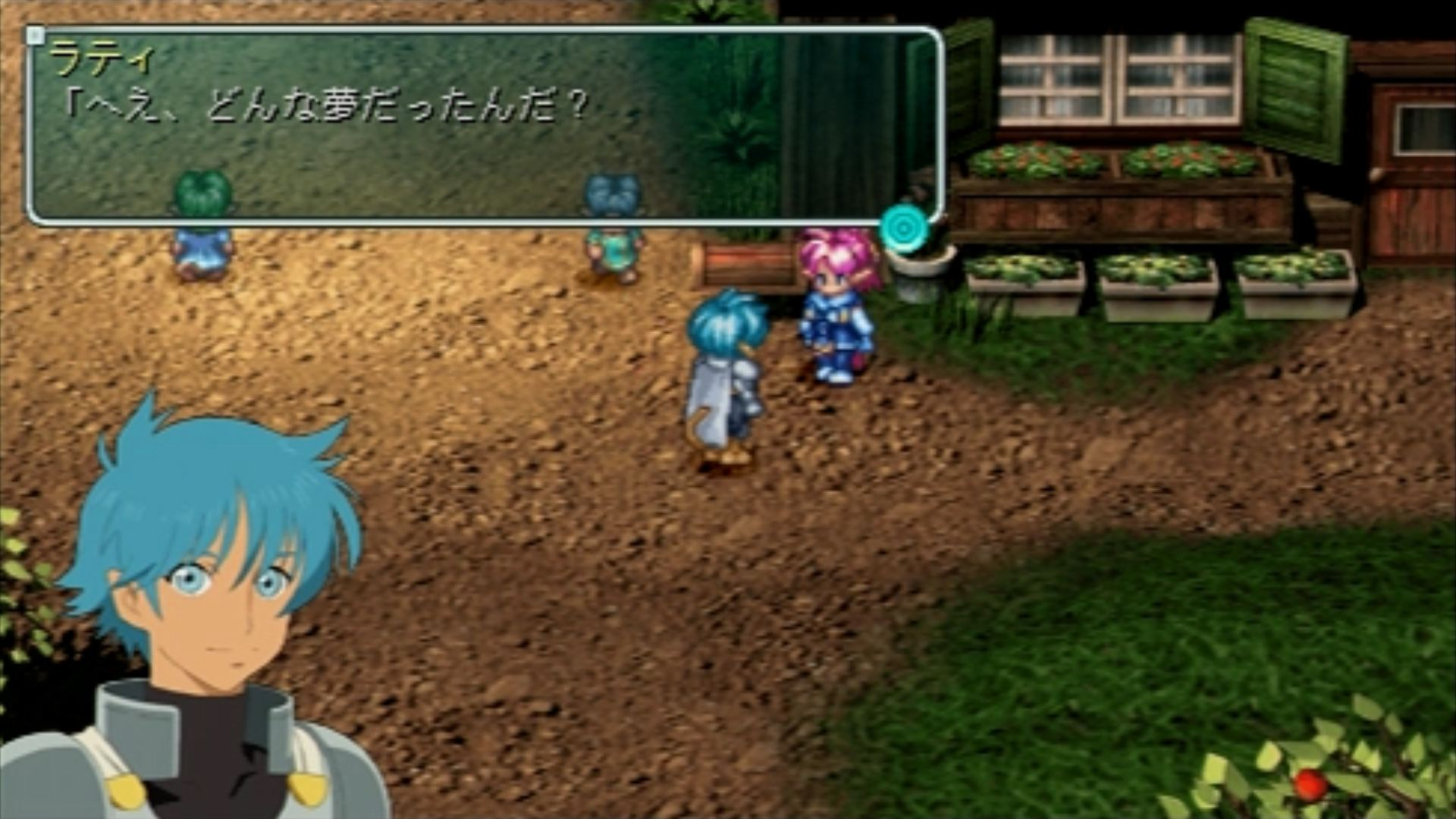 Star Ocean First Departure R (6)