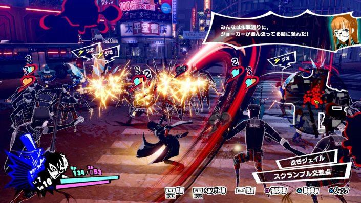 Persona 5 Scramble: The Phantom Strikers – Story-Fortsetzung im Anmarsch – Trailer, Bilder und Details