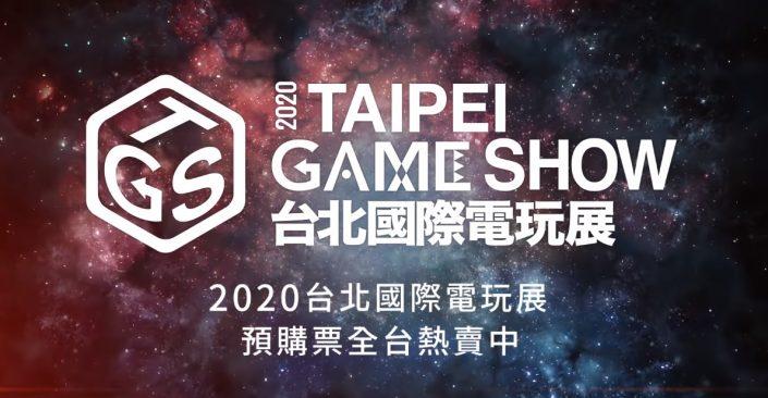 Taipei Game Show 2020: Auswirkungen des Coronavirus – Messe komplett abgesagt