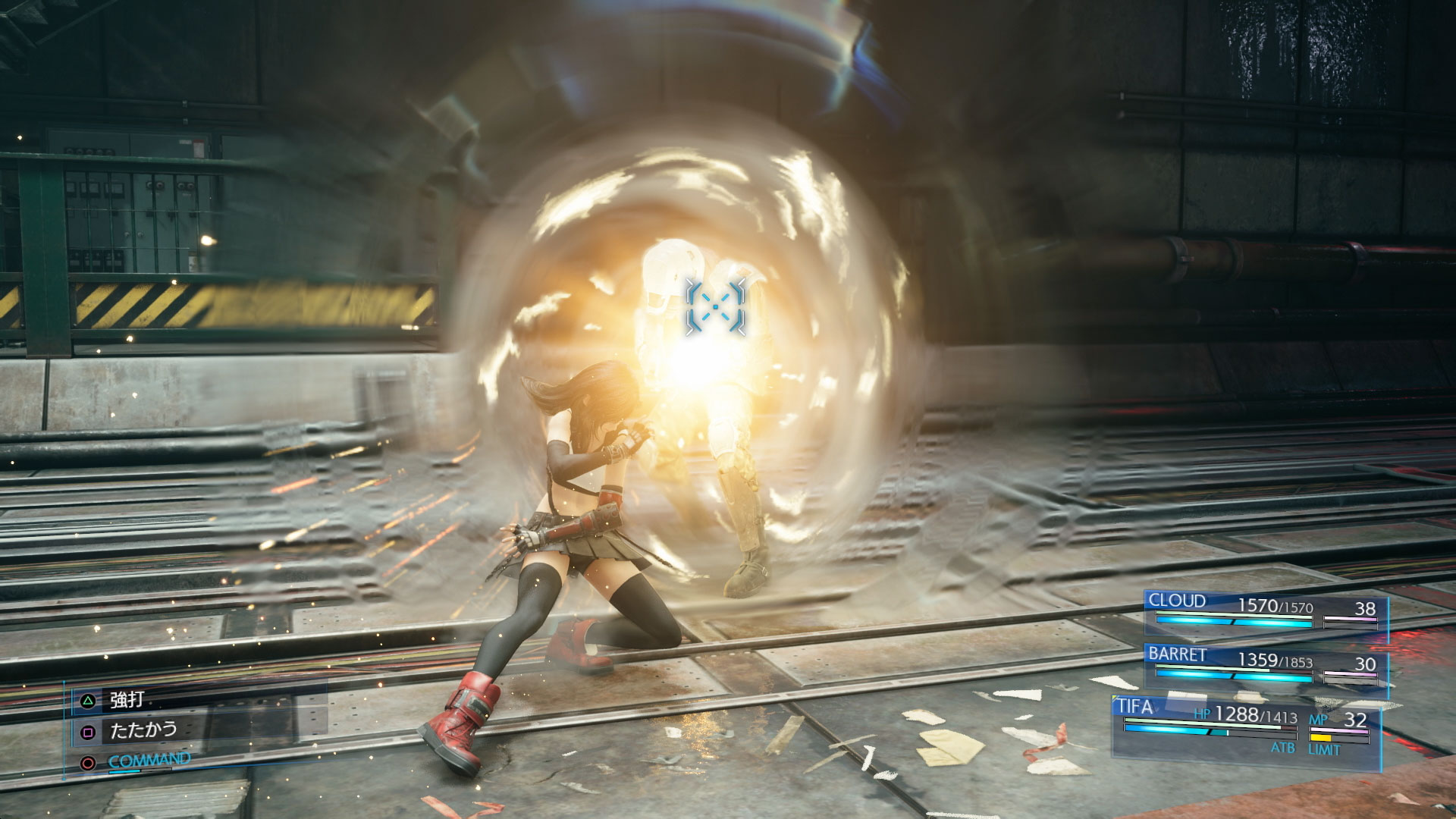 Final Fantasy VII Remake Screen 10