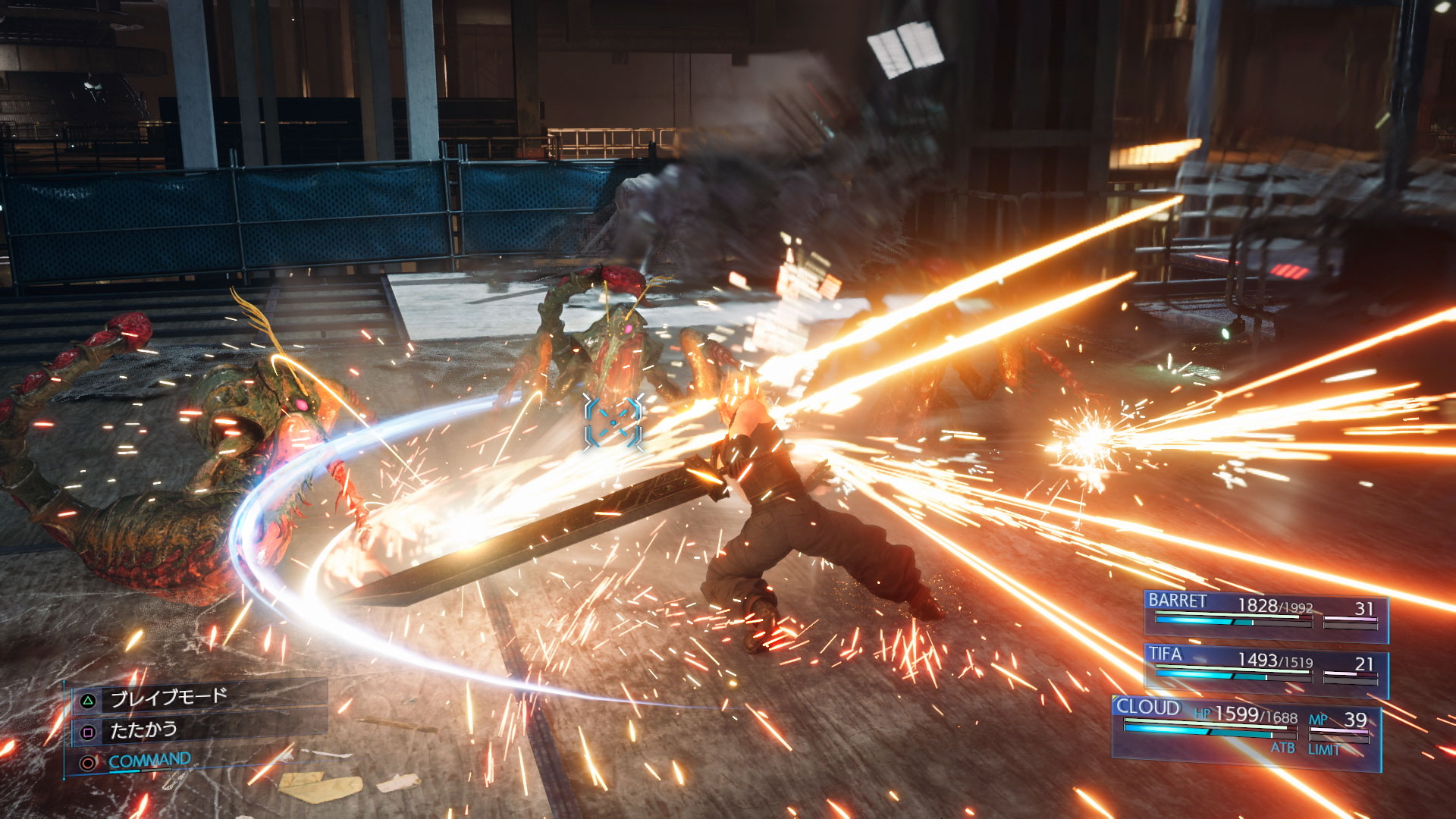 Final Fantasy VII Remake Screen 16