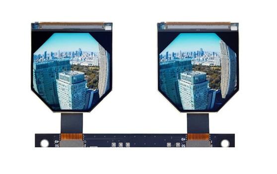 Virtual Reality: Serienproduktion neuer VR-Displays bei JDI gestartet – Auch für Sonys PlayStation VR2?