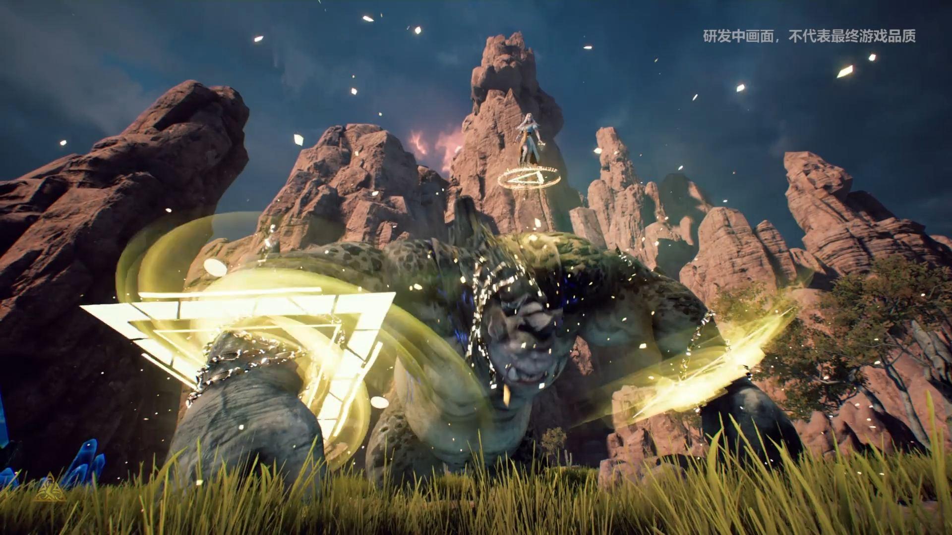 Project Ragnarok (3)
