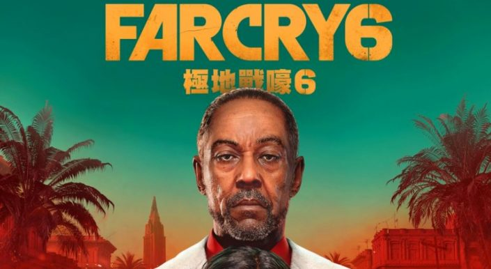 Far Cry 6: Termin, Trailer, Editions und Upgrade-Programm angekündigt