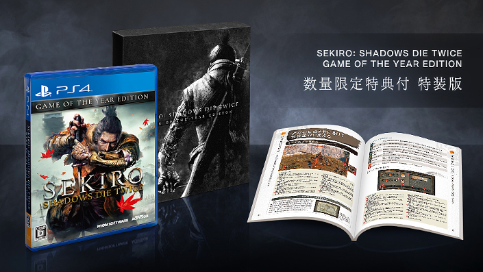 Sekiro Shadow Die Twice Game of the Year-Edition