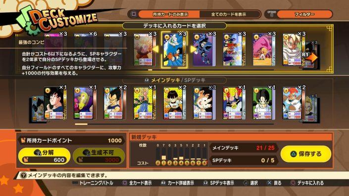Dragon Ball Z Kakarot: Trailer und Termin zum Update mit Karten-Kampfspiel