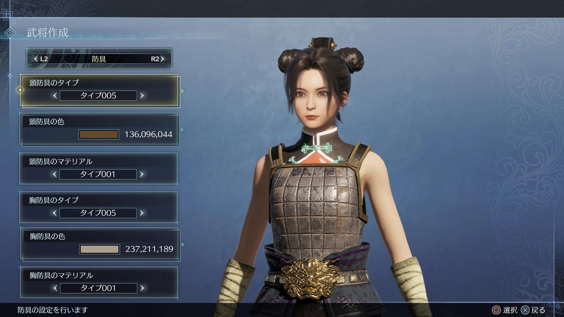 Dynasty Warriors 9 Empires (1)