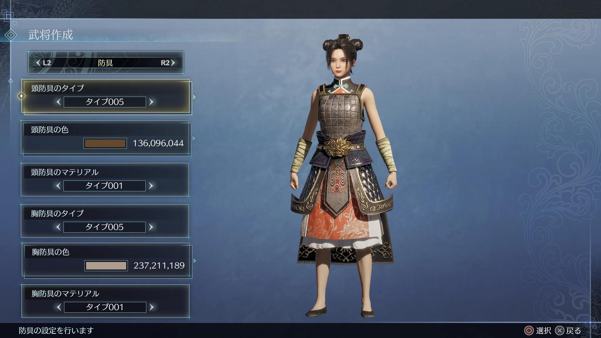 Dynasty Warriors 9 Empires (2)