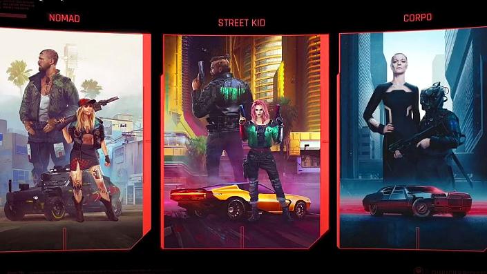 Cyberpunk 2077: So unterscheiden sich die drei Lebenspfade voneinander