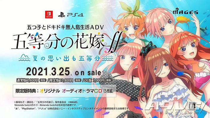 The Quintessential Quintuplets: Videospiel zur Anime-Serie angekündigt