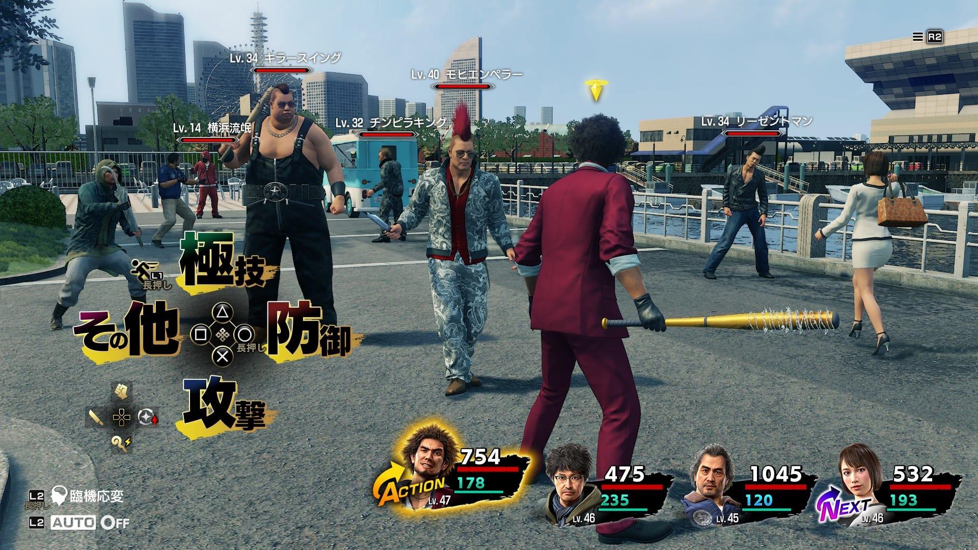 Yakuza-PS5-6