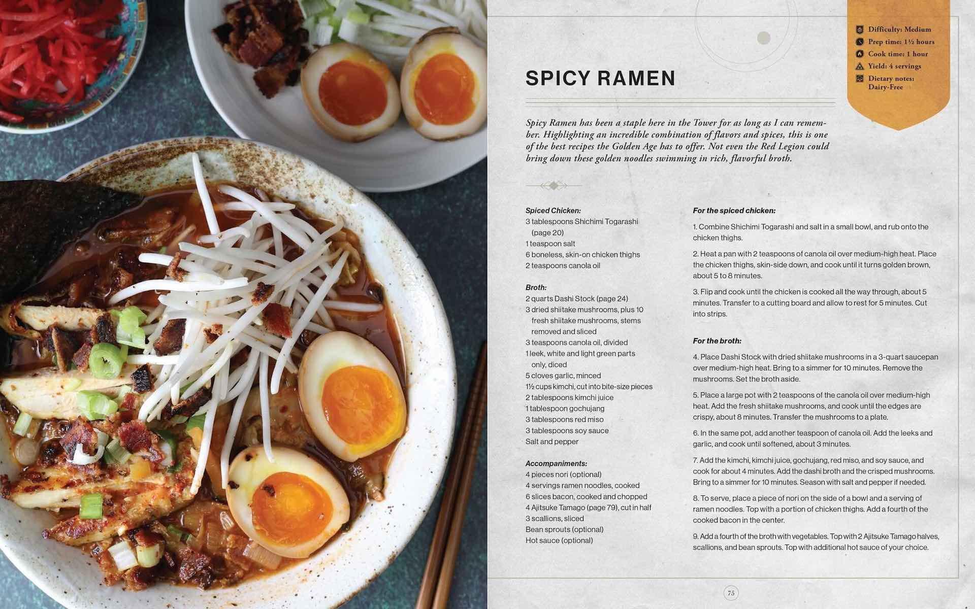 destiny-cook-book-spicy-ramen