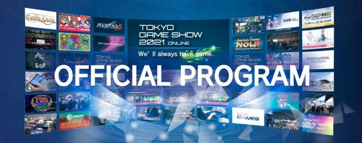 Tokyo Game Show 2021: Der genaue Ablaufplan – Microsoft, Konami und andere Publisher bestätigt