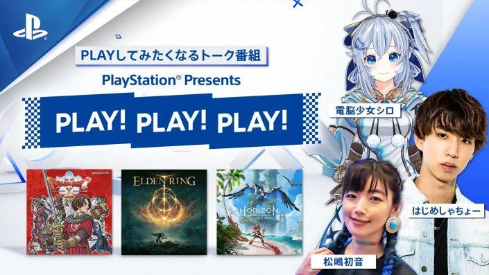 PlayStation: Japan-Event angekündigt – Horizon Forbidden West, Elden Ring und mehr